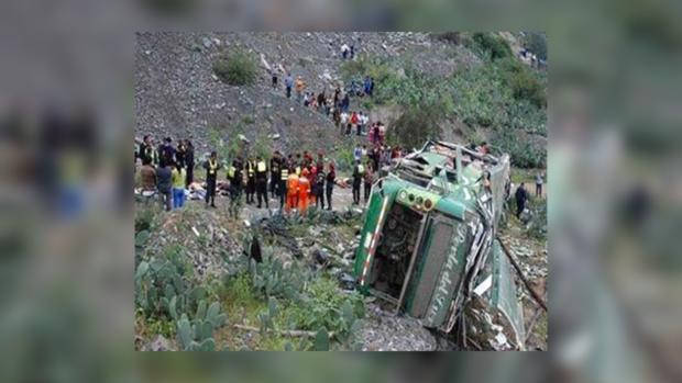 Авария автобуса в Перу в 2012 году