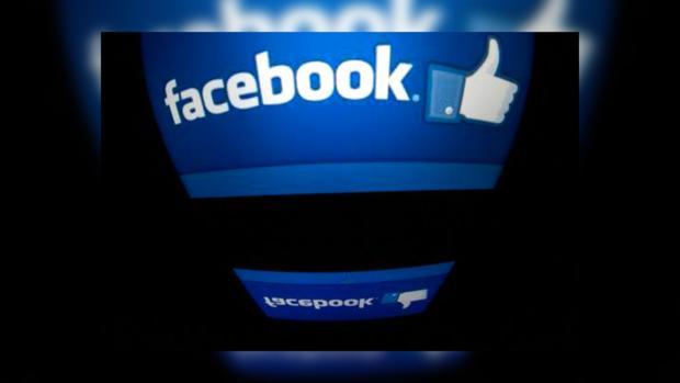 """Сотрудники """"Фейсбук"""" недовольны тем, что их хорошо кормят и ни в чем не органичивают."""