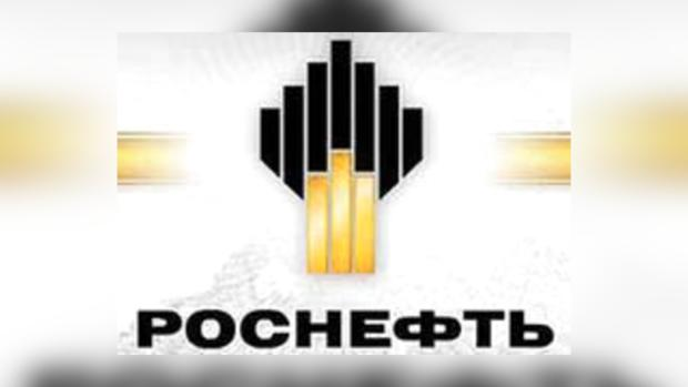 """""""Роснефть"""" будет тесно сотрудничать с Китаем."""