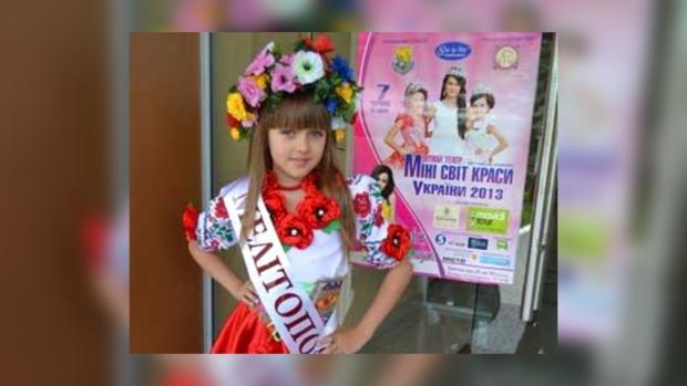 Катя Чернышова стала новой маленькой принцессой Украины.
