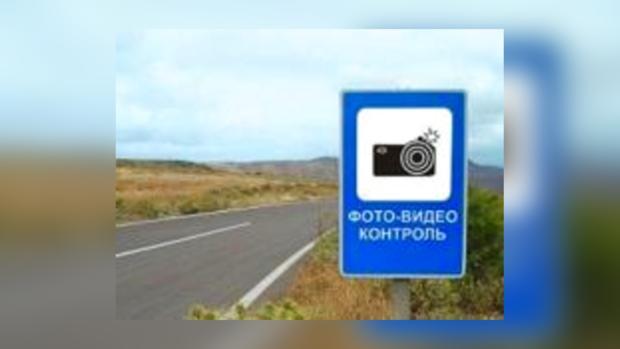Знак уже появилчя на дорогах.