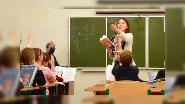 Учителей лишат надбавок