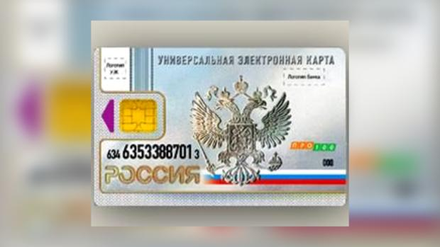 Россия: новые паспорта введут в 2015 году