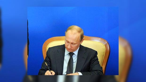 Путин уволил многих.