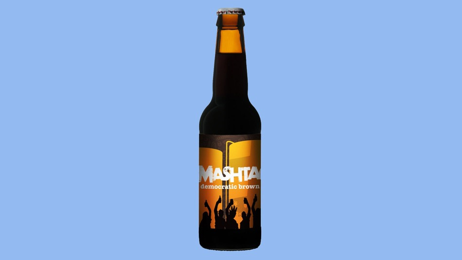 Пользователи Twitter принимали участие в создании пива #MashTag