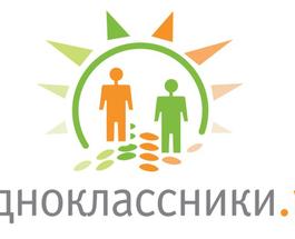 Одноклассники: начала работать англоязычная версия сайта
