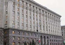 """Охота"" на депутата: СБУ разыскивает афериста, который украл 500 млн грн"