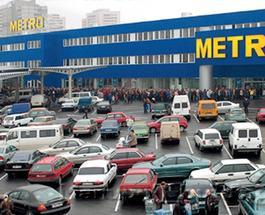 METRO больше не видит перспектив на украинском рынке?