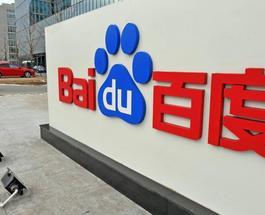 Китайский поисковый гигант Baidu тайно разрабатывает смарт-телевизор
