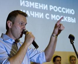 Навальный собирает в Москве оранжевую революцию?