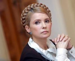 Суд над Тимошенко: заседание бесконечно откладывается