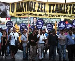 Демонстрация в Афинах закончилась столкновением с полицией