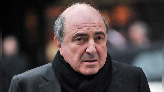 У Березовского остались долги в размере 309 миллионов фунтов.