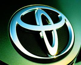 Toyota - лидер продаж в мире второй год подряд