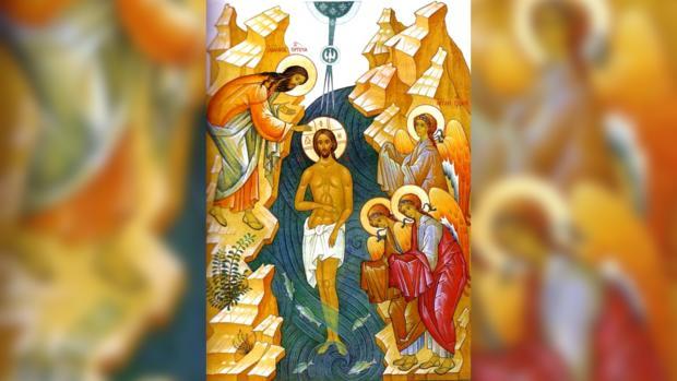 Крещение Господне: история праздника, традиции и освящение воды