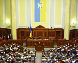 События в Киеве: заседание Верховной Рады 4.02.2014, прямая трансляция