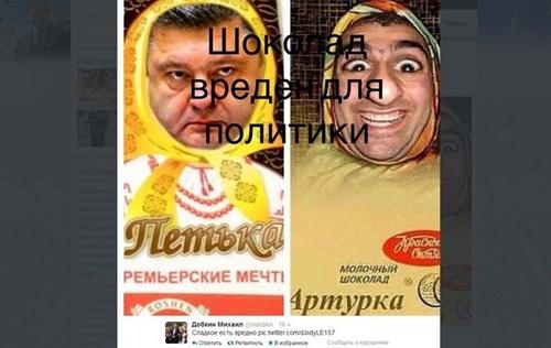 """Тимошенко: """"Батькивщина"""" не претендует ни на один министерский портфель - Цензор.НЕТ 6138"""