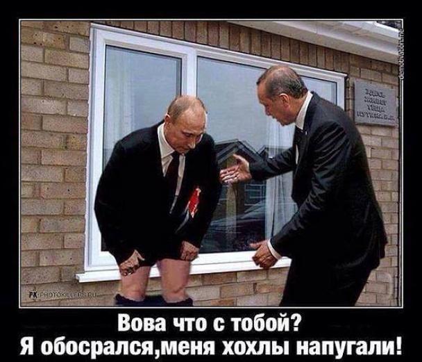 За взятку в 22 тысячи задержан инспектор районного управления ГосЧС Киева, - прокуратура - Цензор.НЕТ 5659