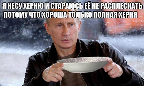 """Лавров намекнул, что террористов, расстрелявших журналистов в Париже, """"подготовил"""" сам Запад - Цензор.НЕТ 4187"""