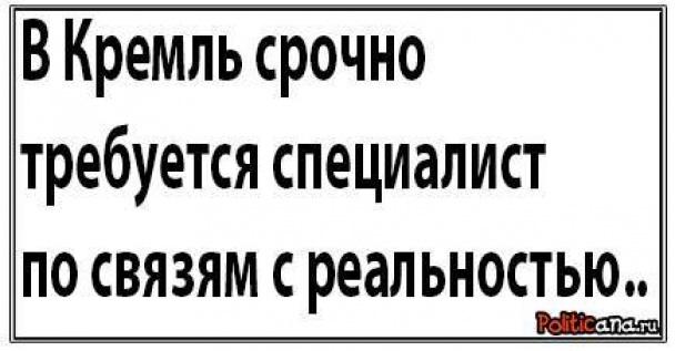 НАТО осудило наращивание Россией военных сил в Крыму - Цензор.НЕТ 6478