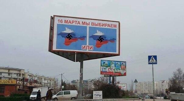 Прекращение подачи воды и электроэнергии из Украины в Крым - это преступление, - Путин - Цензор.НЕТ 2582