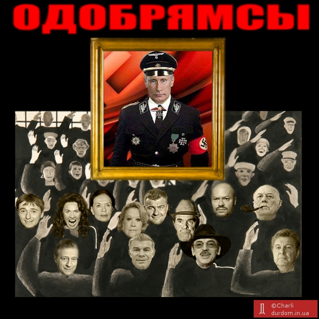Депутаты Хмельницкого облсовета запретили гастроли всем, кто поддерживает агрессию РФ - Цензор.НЕТ 4447