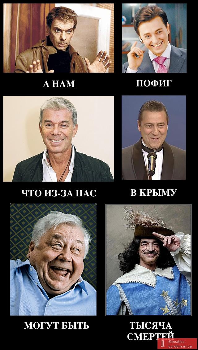 Порошенко подписал закон, регулирующий вопрос проведения в Украине гастролей российских артистов - Цензор.НЕТ 4405
