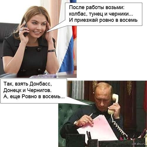 Путин и кабаева свадьба на валааме