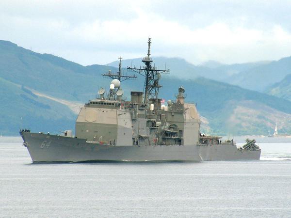 """Крейсер """"Дональд Кук"""" ВМС США направился в Черное море."""