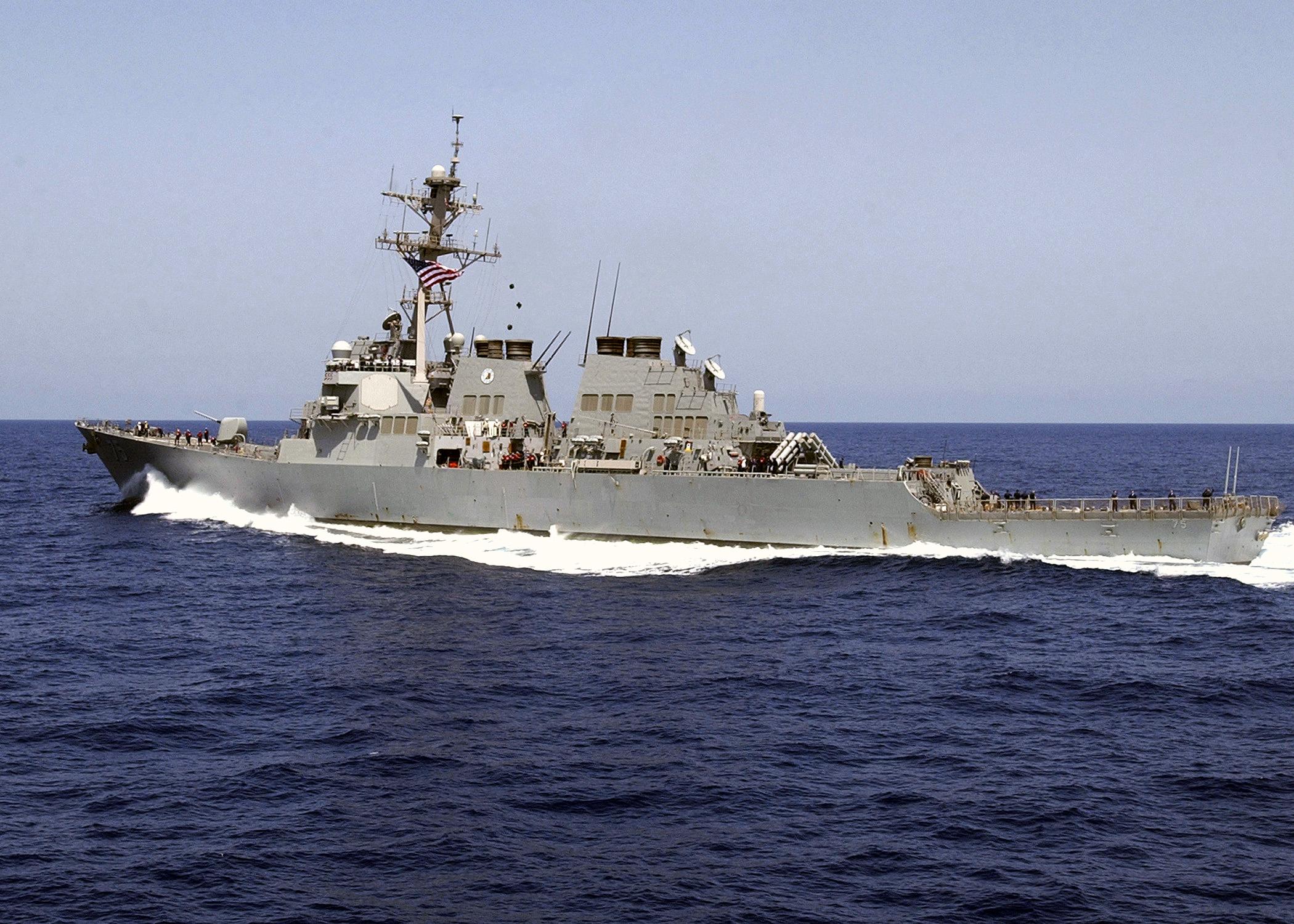 "6-й флот США: эсминец ""Дональд Кук"" взял курс на Одессу"