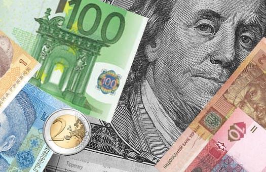 Курс валют нбу на 14 апреля