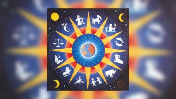 гороскоп 26 мая какой знак
