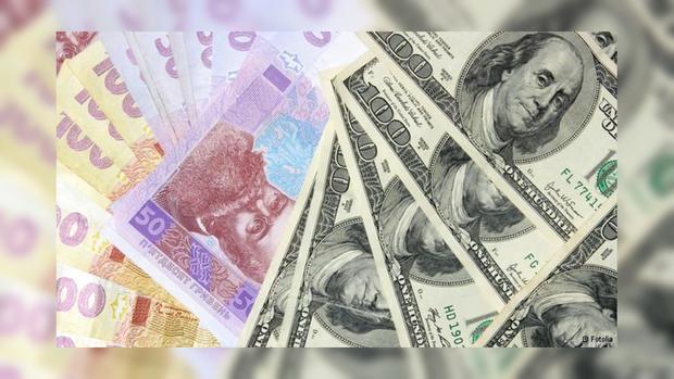 Курс валют нацбанка украины на 4 июня