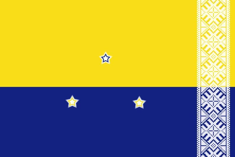 Петр Порошенко, инаугурация: почему государственный флаг нужно перевернуть.