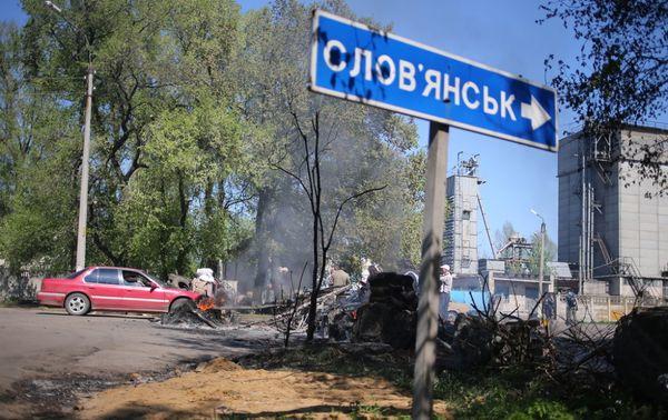 Ситуация в Славянске: появились проблемы с эвакуацией граждан, в городе начинается голод.