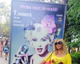 """Юрмала 2014: Ирина Билык нарядилась в футболку: """"Я не даю интервью"""""""