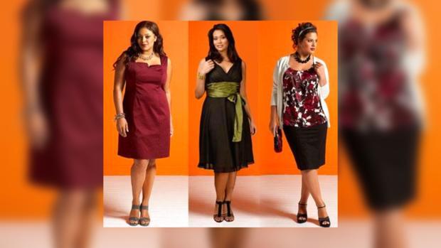 9c3096e416bb293 Мода для полных женщин и девушек 2014 года - Леди - Мода на Joinfo.ua