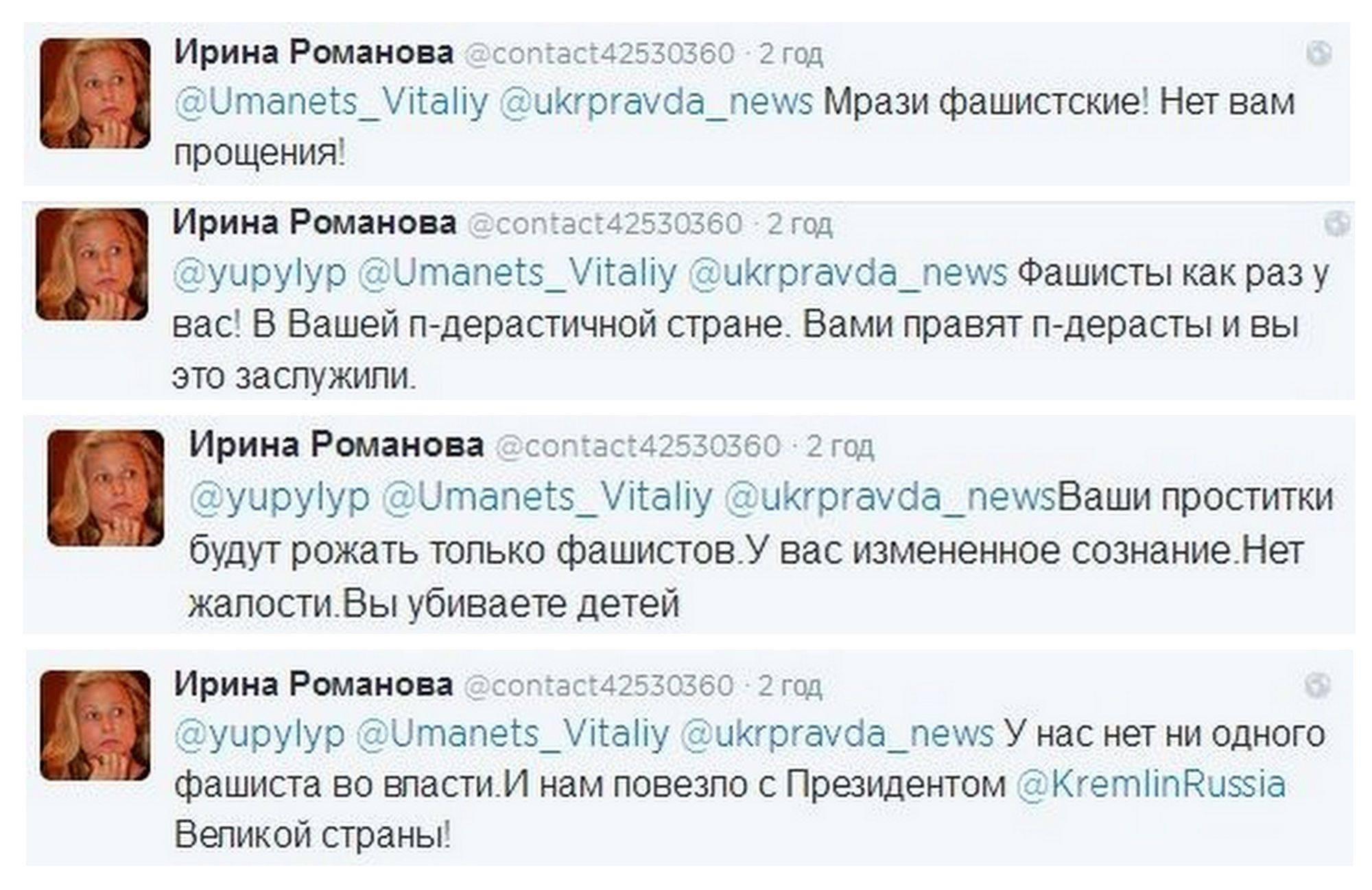 Старі путани україна 28 фотография