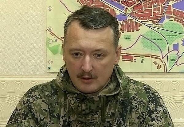 Игорь Гиркин (Стрелков) признал, что до 12 июля армия ДНР и ЛНР будет разгромлена.
