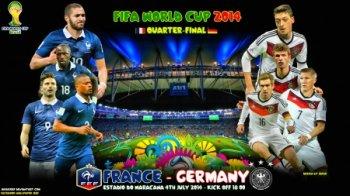 Матчи чемпионата мира в бразилии