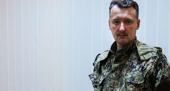Игорь Гиркин (Стрелков) объявил в Донецке всеобщую воинскую мобилизацию, уклонистам – трибунал.
