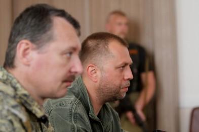 Александр Бородай и Игорь Гиркин
