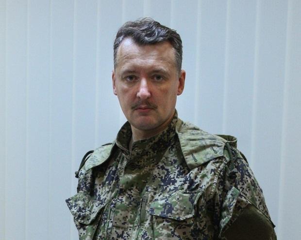 Президент Путин приказал немедленно ликвидировать Гиркина (Стрелка).