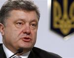 Президент Порошенко в экстренном порядке инициирует заседание СНБО