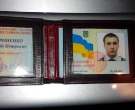 ДТП в Борисполе: пьяный сотрудник Высшего уголовного спецсуда убил человека