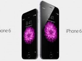 Apple представила iPhone 6 и iPhone 6 Plus и Apple Watch