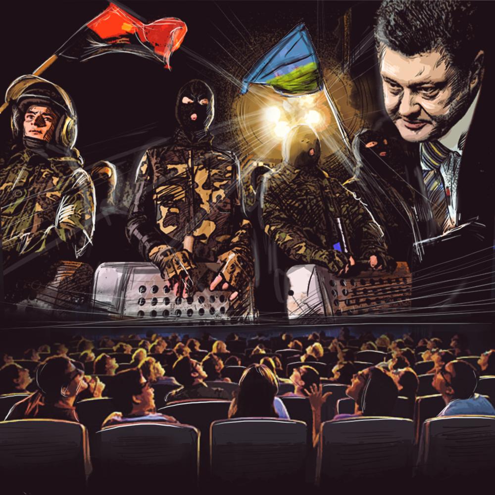 """Результат пошуку зображень за запитом """"война на украине"""""""
