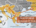 Южный поток: Газовые переговоры для Кремля – это попытка лоббировать поставки через Болгарию