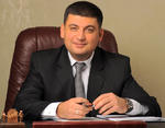 Владимир Гройсман рассказал, когда будет создана коалиция в Раде