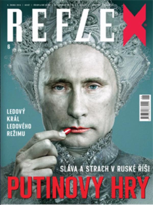 Смешные картинки обложка журнала, надписями приколы про